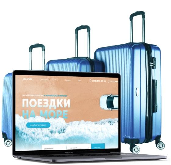 Пассажирские перевозки на моря в Россию